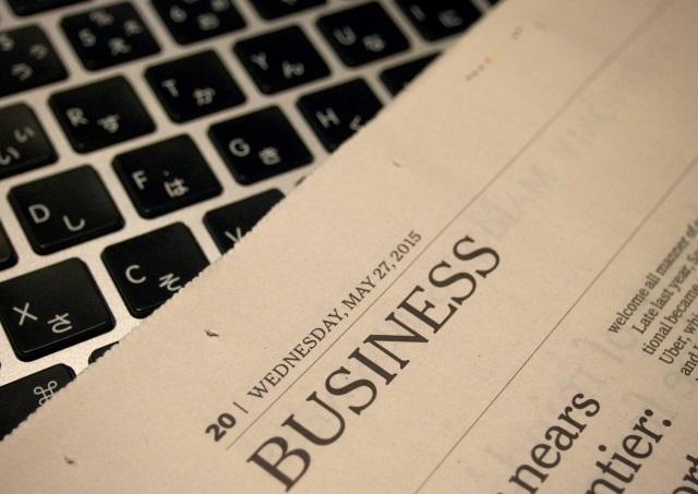 ビジネス英語をオンライン英会話で学ぶ