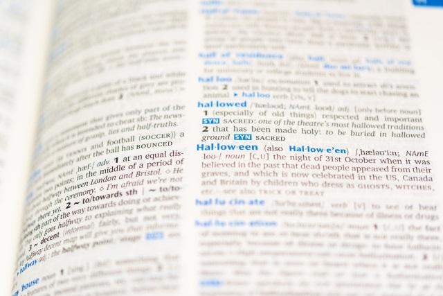 英文法をオンライン英会話で学ぶ
