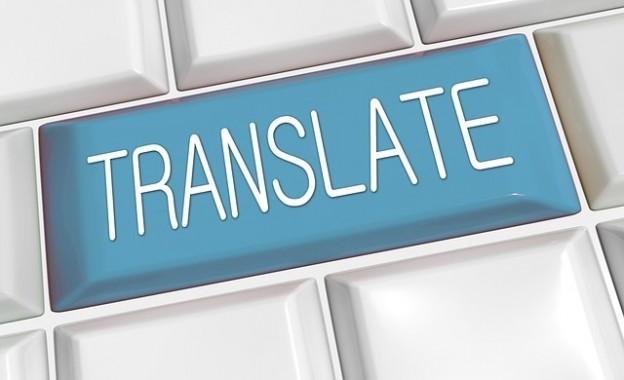 通訳訓練法で英会話力アップ