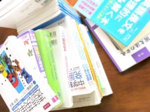 中学生の英語学習